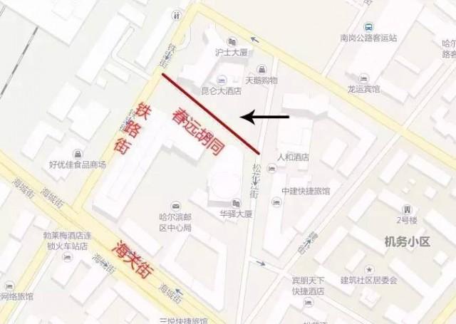 台网互动 龙·fm  哈尔滨站南广场改造工程,对站前广场及春申街进行封