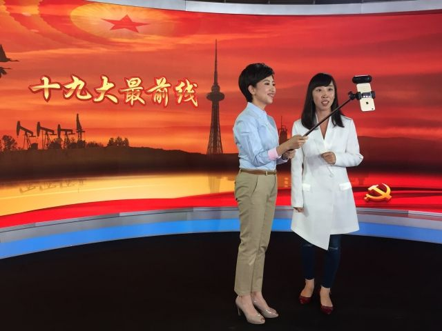 报道北京融媒体演播室