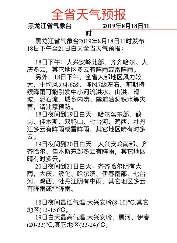 http://www.hljold.org.cn/tiyuhuodong/204586.html