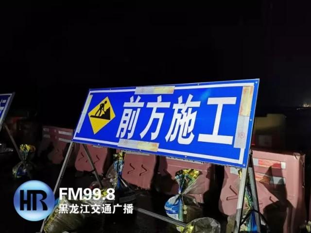 重要通知|哈牡高速因路面积水现已全线封闭!高速公路交警连夜疏导