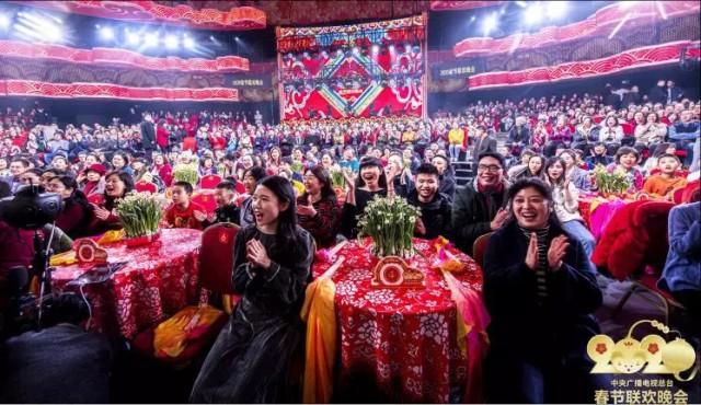 2020年春晚第四次彩排举行 语言