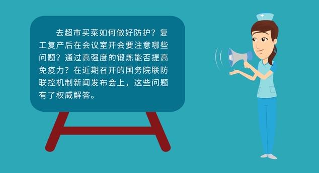 http://www.shangoudaohang.com/chuangtou/302943.html