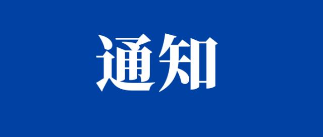http://www.edaojz.cn/difangyaowen/542437.html
