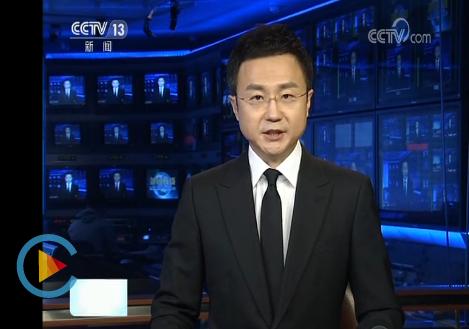 国务院联防联控机制新闻发布会: