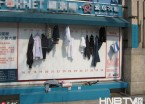哈尔滨爱心人士捐赠街边爱心衣橱 贫困家庭可自行领取