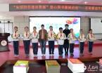 """""""知识因传递而美丽""""爱心图书漂流活动在哈尔滨市新成学校举行(组图)"""