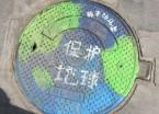 哈尔滨一街道窨井盖萌萌哒 幼儿涂鸦成风景线