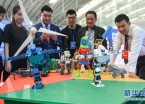 第17届中国哈尔滨国际装备制造业博览会开幕