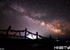 哈尔滨大学生追梦星空拍下浩瀚银河 波澜壮美似科幻片