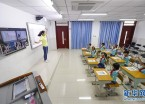 我国最南端学校开设远程教育同步课堂