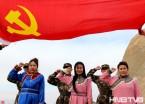 黑龙江呼玛:边防官兵与少数民族群众共同献礼党的十九大