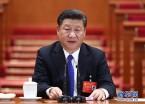 中国共产党第十九次全国代表大会举行预备会议(图)