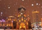 哈尔滨:雪中的索菲亚教堂美如梦境(组图)