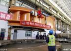 哈尔滨:世界单机容量最大水电机组座环装车启运白鹤滩