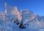 哈尔滨太阳岛国际雪雕艺术博览会 35米高主雪塑即将竣工(组图)