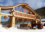 黑龙江双峰林场:雪乡小木屋落满大雪很迷人(组图 )