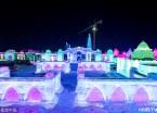 哈尔滨冰雪王国初见全貌  深夜建设工人辛勤忙碌(组图)