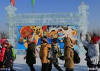 哈尔滨:涂鸦上冰墙 国内头一回(组图)