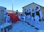 元旦佳节 北疆官兵忍寒踏雪巡逻中俄界江(组图)