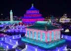 哈尔滨冰雪大世界夜景靓丽 色彩绚丽酷似童话世界(组图)