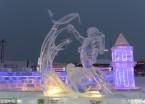 十四国选手征战哈尔滨国际冰雕比赛(组图)