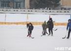 伊春建设多处公益冰场免费开放 供孩子们进行冰上运动(组图)