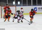 中俄哈尔滨国际冰球友谊赛在哈尔滨开赛(组图)