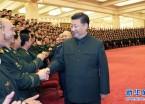 习近平接见武警部队第三次党代会代表