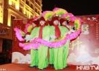 黑龙江黑河:舞动上元佳节中俄秧歌汇演