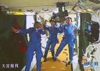 """以""""科技梦""""助推""""中国梦""""——中国科技创新实现历史性跨越"""