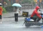 中央气象台继续发布暴雨黄色预警