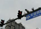 """哈尔滨上线违法鸣号""""电子警察"""" 市区鸣笛要注意(组图)"""