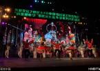 第34届中国·哈尔滨之夏音乐会圆满落幕(组图)