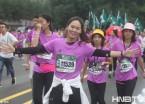 哈尔滨马拉松开跑 近三万人参加(组图)