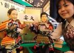 日本商家推出安倍晋三人偶 庆祝儿童日到来