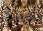 杭州最美書店可免費借書 市民盡享閱讀快樂