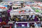 第四届中俄博览会在哈尔滨正式开馆