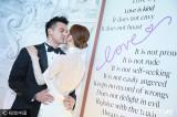 王君馨大婚与夫似接吻鱼秀恩爱