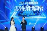 亚洲新歌榜大幕开启 李晨李莎旻子携手主持