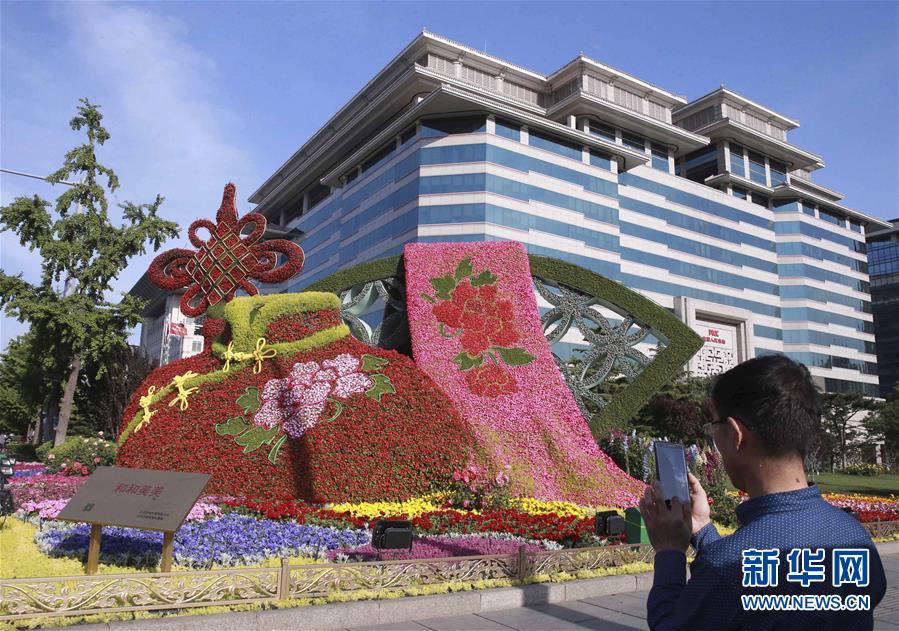 """""""一带一路""""景观布置亮相北京街头"""