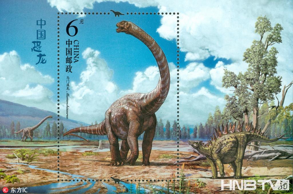 《中国恐龙》特种邮票5月19日即将发行