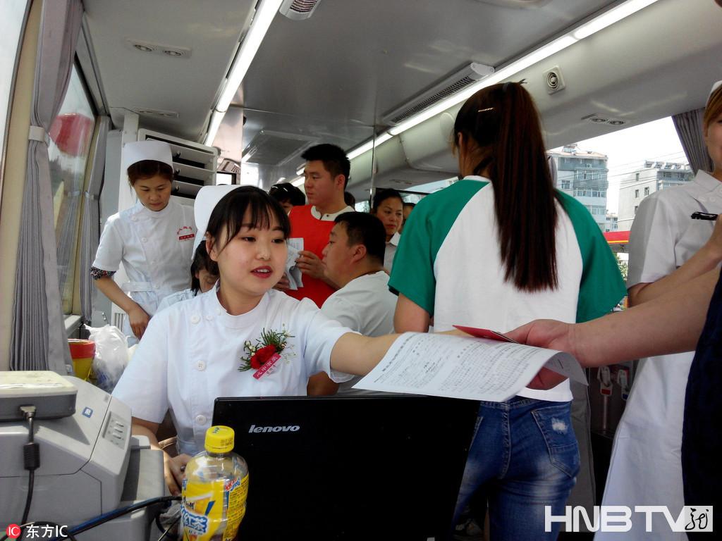 黑龙江齐齐哈尔:爱心涌动世界献血者日