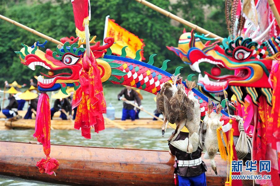 苗族群众欢度独木龙舟节