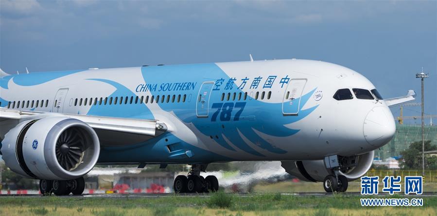 """""""梦想客机""""波音787执飞""""一带一路""""航线"""