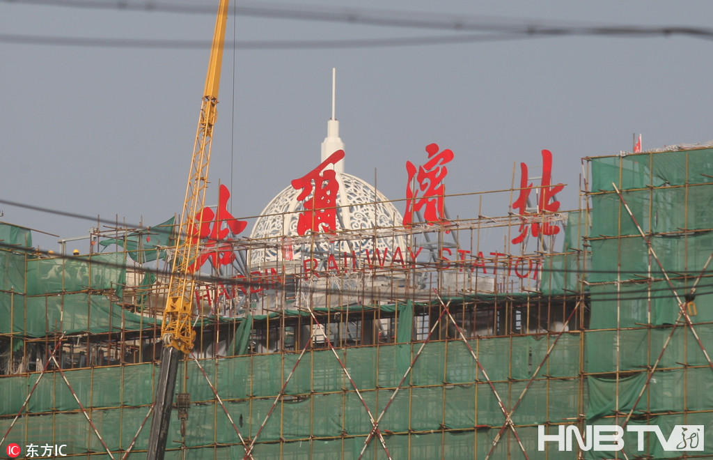 哈尔滨火车站北广场站房建设近尾声(组图)