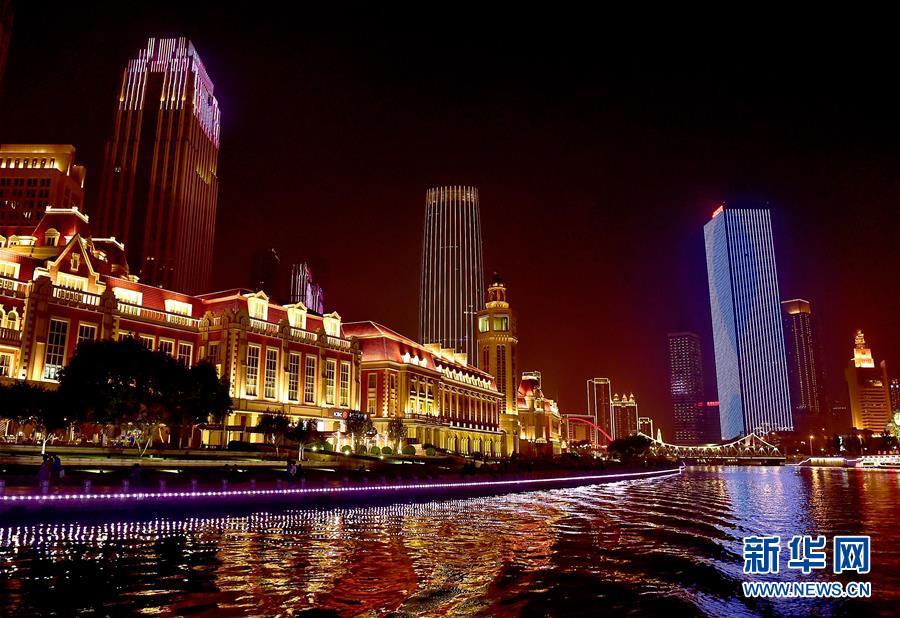 海河沿线夜景灯光