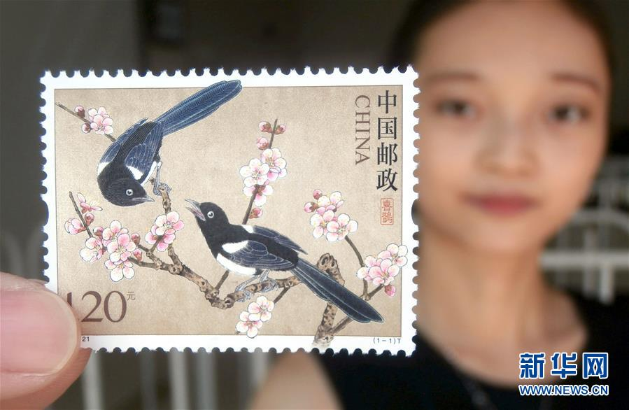 中国邮政发行《喜鹊》特种邮票
