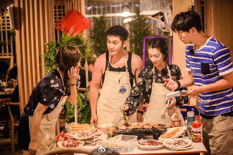 黄晓明担任厨师 网友称能减肥算我输