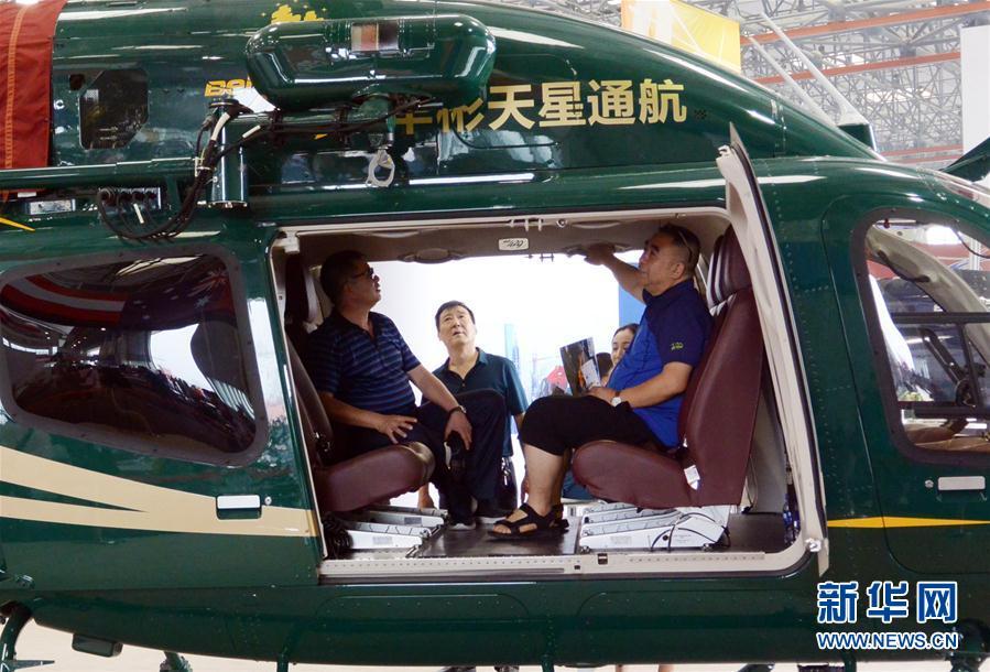 第四届天津直博会举办观众开放日
