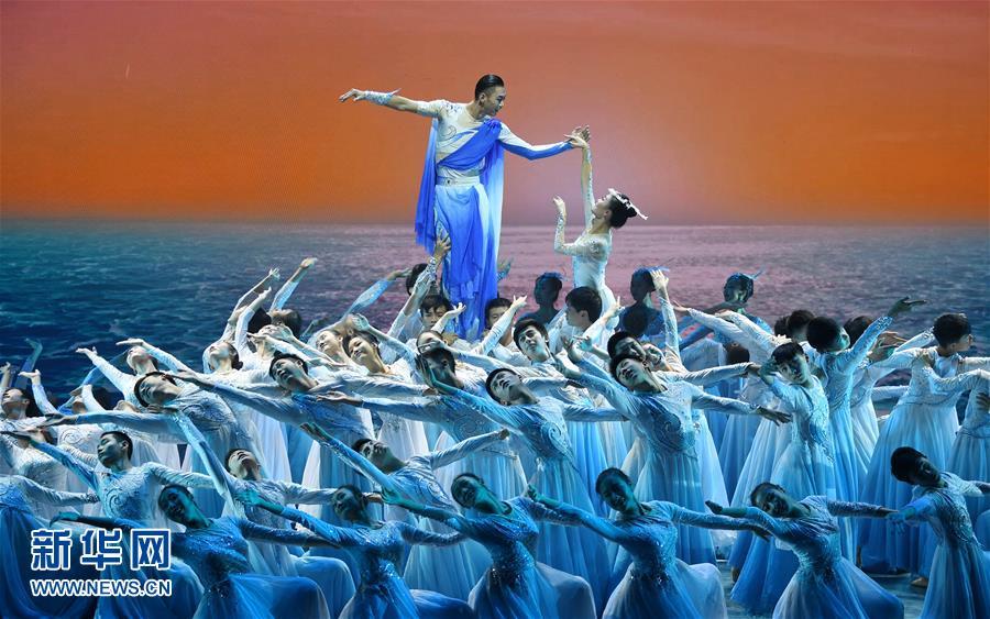 金砖国家民族舞晚会在厦门举行